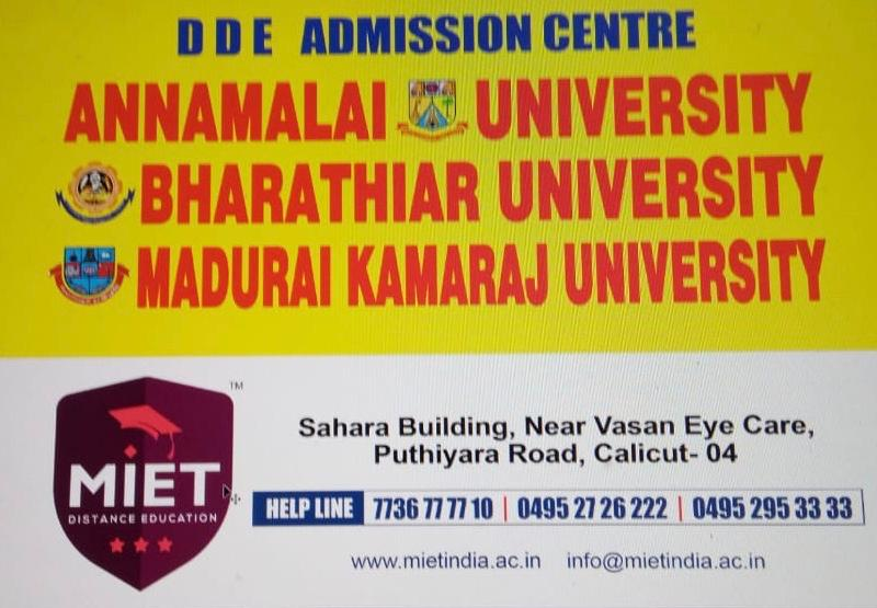 Annamalai distance education